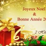 Joyeux Noel!!!