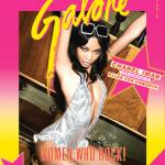 """Chanel Iman à la une de """"Galore Magazine"""""""