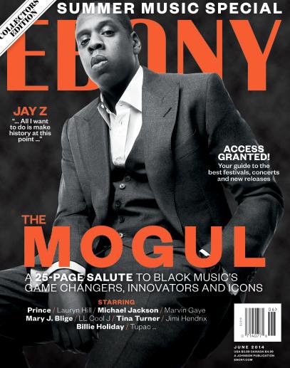Ebony-Jay-Z