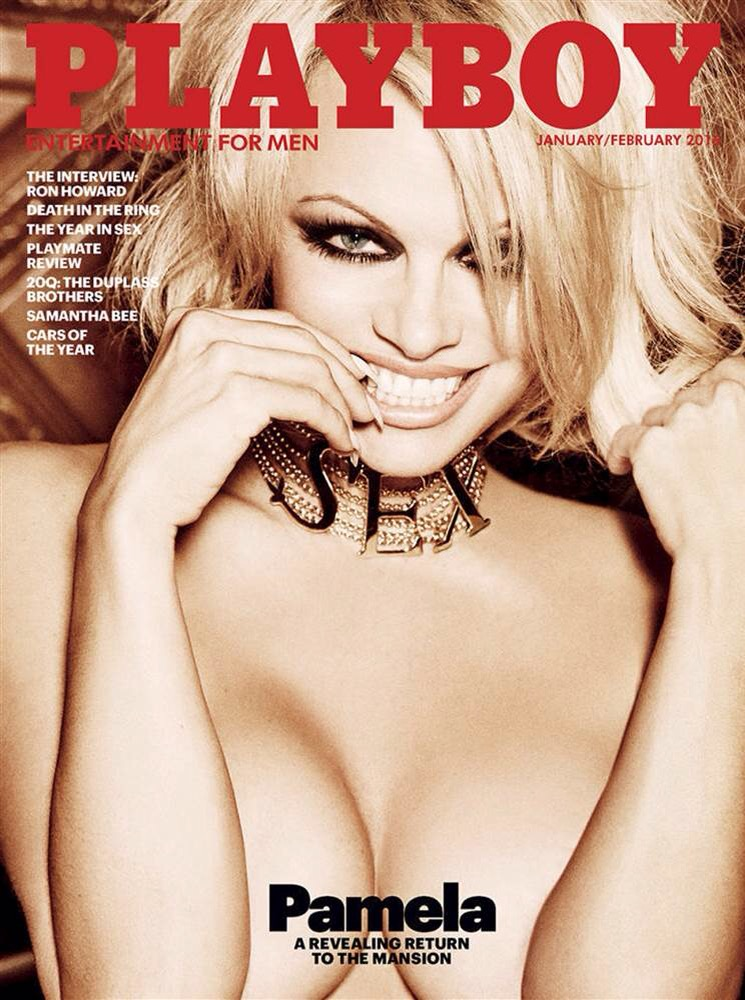 intim-magazini-moskvi-internet-magazin-intim