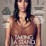 Kim Kardashian first Vogue Magazine cover